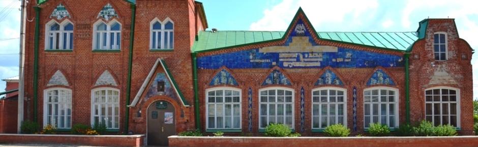 Музей народных ремёсел и промыслов